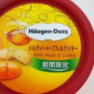 アイスで贅沢No.1♪