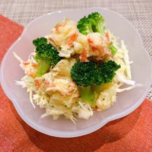 【レシピ】桜えびのポテトサラダ