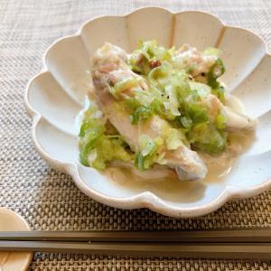 【レシピ】素材の旨味でシンプルに♪手羽中のネギ塩煮込み
