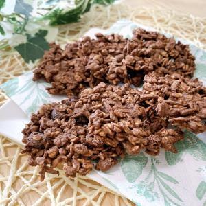 【レシピ】スーパーフード、キャロブを使ったマクロビクッキー