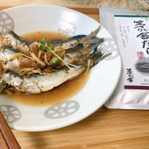 【レシピ】健康維持、美容にも欠かせないクエン酸効果。イワシの梅煮