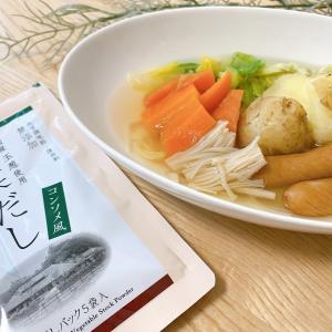 【レシピ】レンジ調理で時短!素材の旨味を味わうゴロゴロ野菜のポトフ
