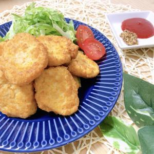【レシピ】子供に大人気!ふわふわな豆腐と人参のナゲット