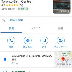 Toronto birth center