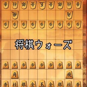 【将棋ウォーズ】まいたんVS4級との対局結果!