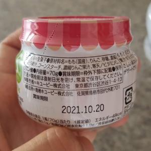 Japanese 5 Months baby food contains sugar!