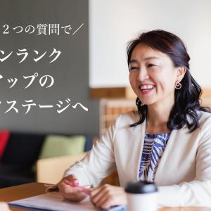 【2年連続】リザスト年間ファン増加数TOP100入り!