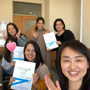 沖縄ストレスクリア・ベーシック講座