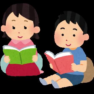 2020/03/12自宅学習とわが家の読書リスト