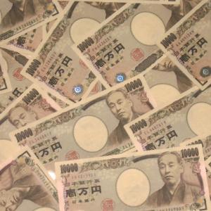 評価損益-207万円