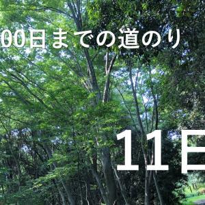 禁煙100日達成までの道のり ~ 11日目   豆ぷろスペシャルドリンクのご紹介