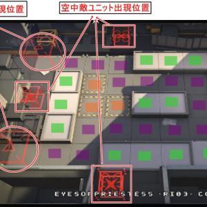 【アークナイツ】効率的に敵にダメージを与える!マップの基本的な見方【初心者】