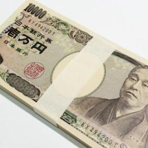 『100万円』1年間で貯金するやり方・考え方