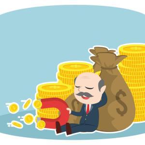 生活費を月3万円削れば1000万分の高配当株と同じ効果を発揮する