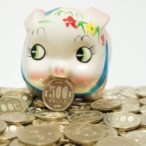 平均は○万円!財布に現金をいくら入れておくべき?