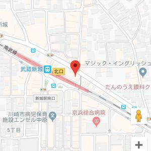 さかなとブタで幸なった武蔵新城店レビュー