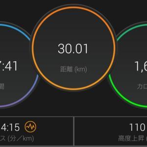 30kmペース走にリベンジ