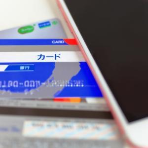 TSUTAYAの期限が切れたTカードは使える?数年放置のTカードをスマホに入れてみた。