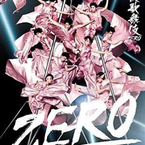 タッキー不在の「滝沢歌舞伎ZERO」から考えさせられたこと。