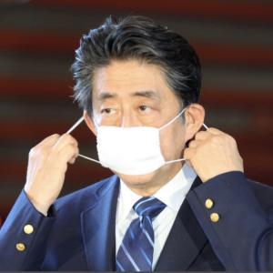 布マスク、まだ配るんかい?