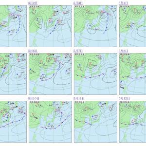 九州南部、早くも梅雨入り