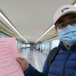 新型コロナウイルスによる肺炎の感染拡大対策について。About measures to spread infection of pneumonia by new type coronavirus.