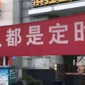 湖北省で移動制限が緩和も…警察官同士が衝突       Movement restrictions are also relaxed in Hubei Province … Police officers collide.