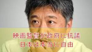 日本学術会議について知っていましたか?Did you know about the Science Council of Japan?