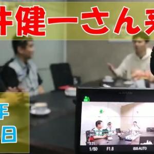 弊社KENNEXに荒井健一さん来社、中国で働く日本人を取材。