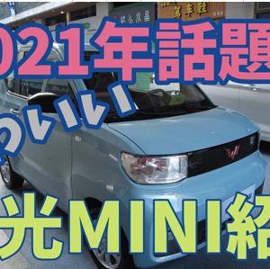 中国の電気自動車evがよく売れている?Are Chinese electric cars ev selling well?