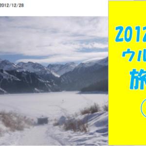2013年の中国西北部一人旅①