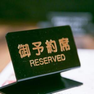 【驚愕】東京夜のレストラン事情