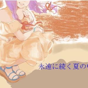 『呪ってあげる。』恋愛ミステリーゲーム「永遠に続く夏の中で」をレビュー!