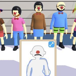 似顔絵を描いて犯人を探す「面通し」をレビュー!