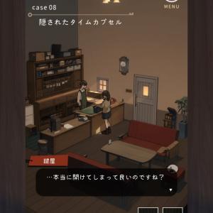 ストーリー重視の謎解きアプリ「鍵屋」をレビュー!