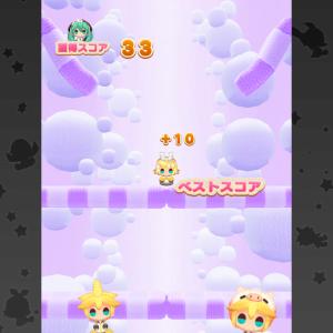 あみぐるみのボカロキャラたちの癒しアプリ「初音ミク あみぐるジャンプ」をレビュー!