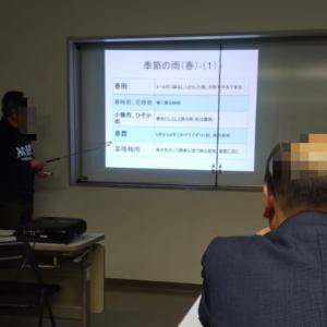 予報士会関西支部大阪部会勉強会
