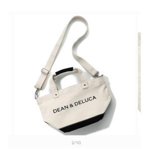 急ぎ!DEEN&DELUCAの新作バッグ