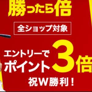 お米10キロ2880円!