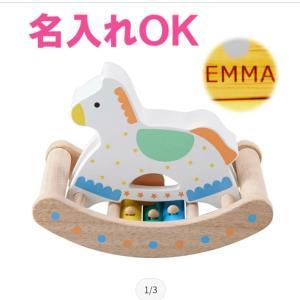 木のおもちゃ本日限定最大2000円クーポンあり!
