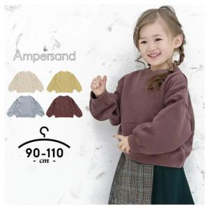 スーパーアフターSALEの子供服