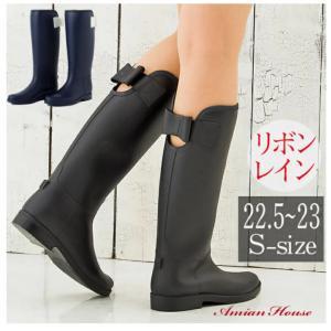 雨や雪の日にも大人かわいいブーツが25%OFF!