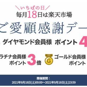 北海道物産にニキビとPMSに効く漢方のみものが半額