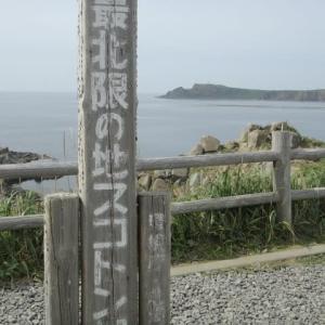 利尻・礼文島の旅② 礼文島