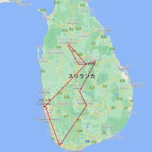 スリランカの旅⑦ ゴール(ガル)