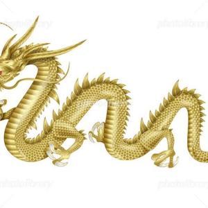 龍神は時には試練を我々に与える。