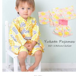 浴衣風パジャマのキッズが安くて送料無料