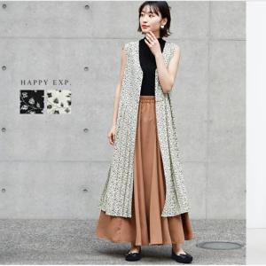 送料無料1001円均一お洋服