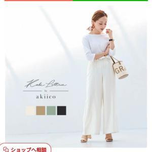 田中亜希子さんコラボお洋服SALE♪