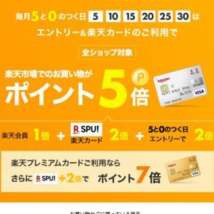 1000円商品♡買い周りにも!